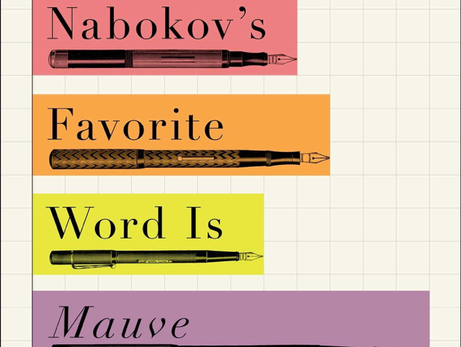 Nabokov's Favorite Word Is Mauve Cover